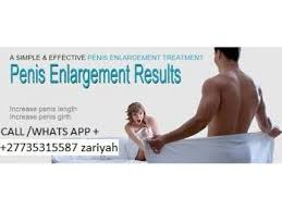 4 in 1 Penis Enlargement combo+27735315587 worldwide